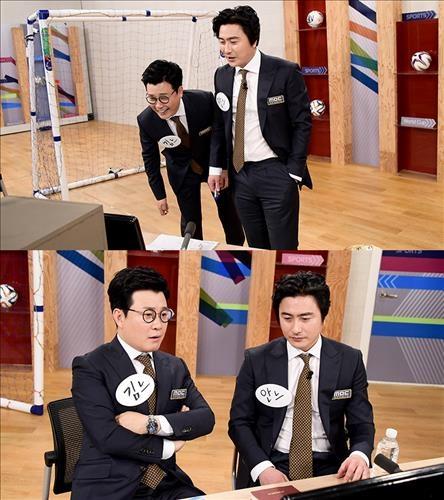 [사진]MBC '마이 리틀 텔레비전' 방송화면 캡처