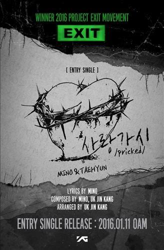 [사진]YG엔터테인먼트 제공