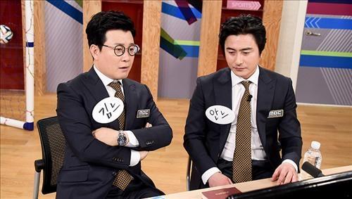 [사진]MBC TV '마이 리틀 텔레비전' 방송화면 캡처