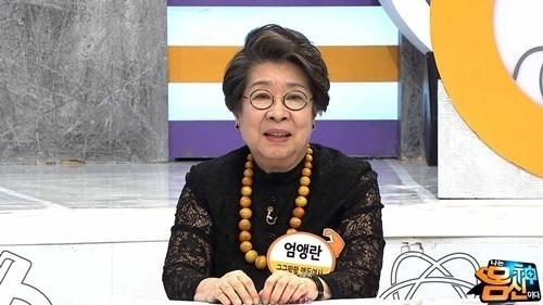 [사진]채널A '나는 몸신(神)이다' 방송화면 캡처