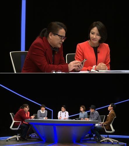 [사진]TV조선 '강적들' 방송화면 캡처