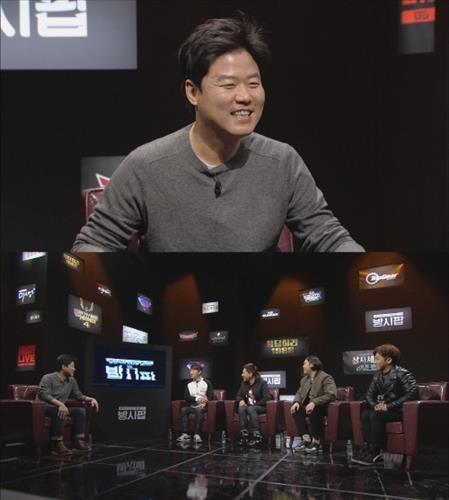 [사진]tvN '방송국의 시간을 팝니다' 방송화면 캡처