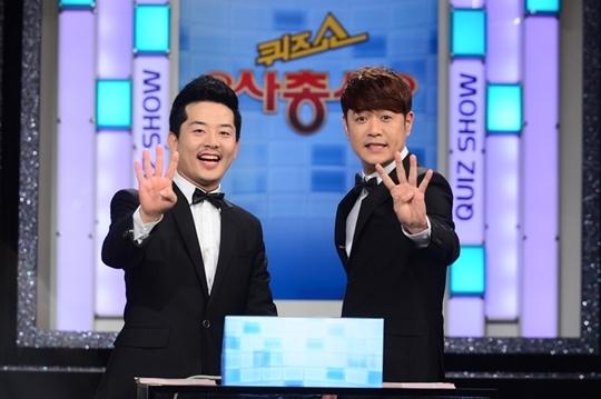 [사진]KBS2 '퀴즈쇼 사총사' 방송화면 캡처, 김준호-김대희