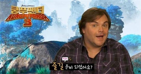 [사진]CJ엔터테인먼트 제공, 잭 블랙 SNS