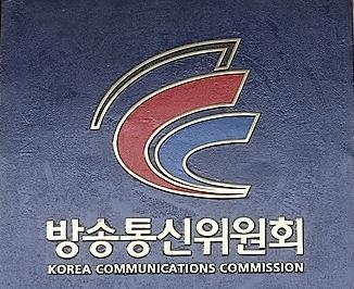 [사진]방송통신위원회 제공