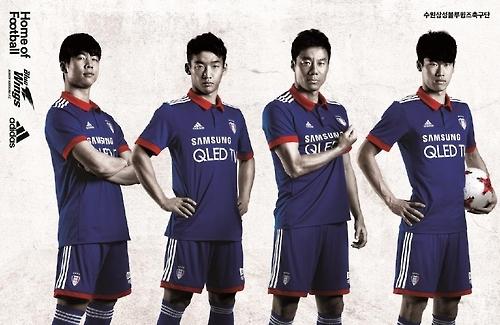 [사진]프로축구 K리그 클래식 수원 삼성 구단