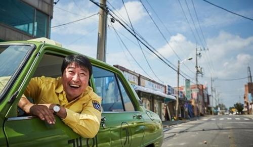 [사진]영화'택시운전사' 스틸컷