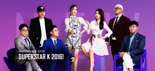 [사진]Mnet 방송화면 캡처