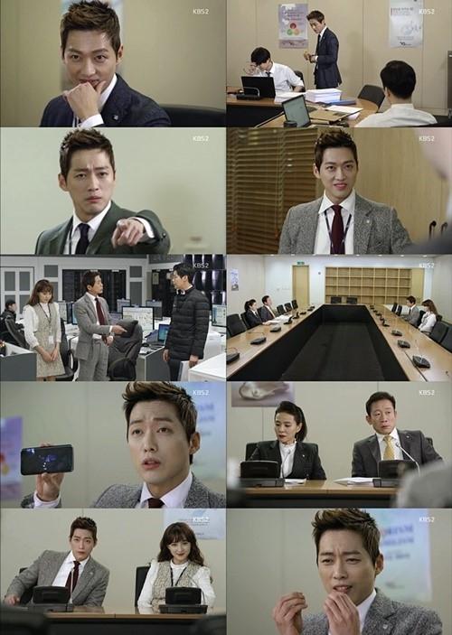 [사진]KBS 2TV '김과장' 방송화면 캡처
