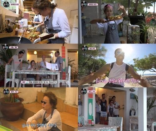 [사진]tvN '윤식당' 방송화면 캡처