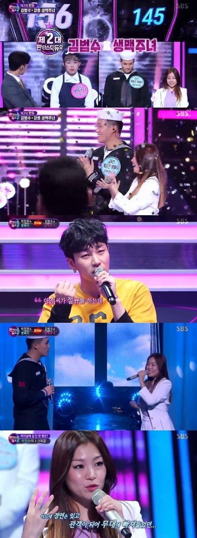 [사진]SBS '판타스틱 듀오2' 방송화면 캡처
