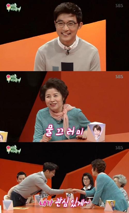 [사진]SBS '미운우리새끼' 방송화면 캡처