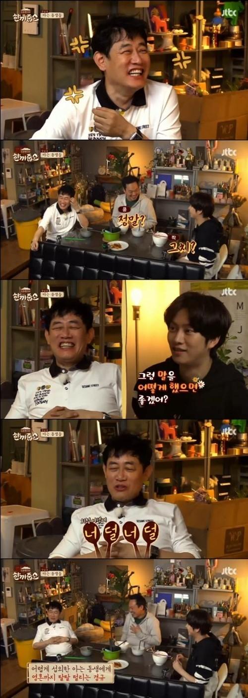 [사진]JTBC 방송화면 캡처