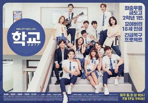 [사진]KBS 2TV 제공