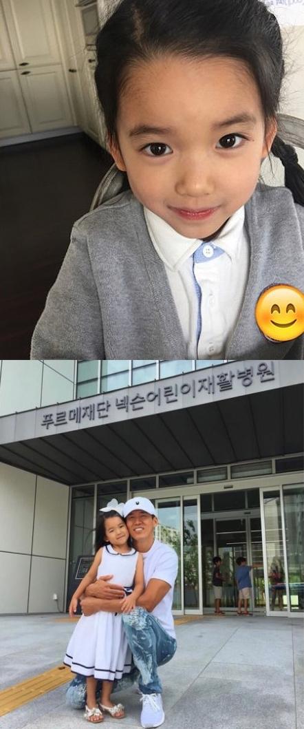 [사진]션 SNS