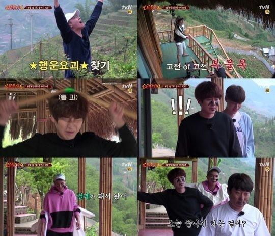 [사진]tvN '신서유기4' 방송화면 캡처