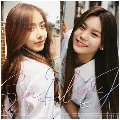 [사진]'여자친구' 공식 SNS