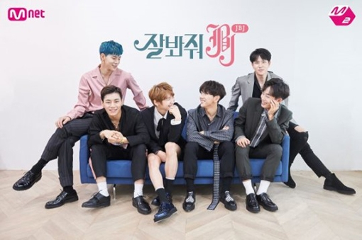 [사진]Mnet M 제공
