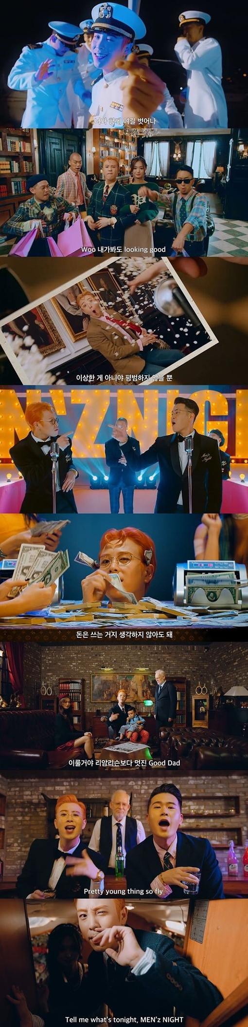 [사진]피오 'MEN'z NIGHT(맨즈 나잇)' 뮤직비디오 캡처