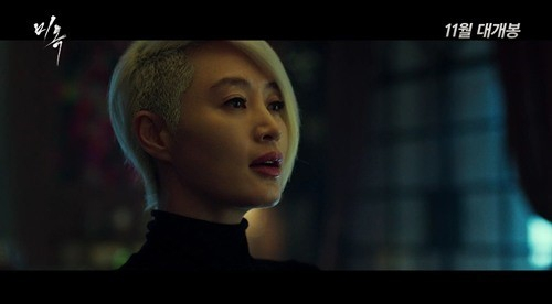 [사진]영화 '미옥' 예고편 화면 캡처