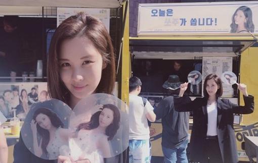 [사진]서현 인스타그램 캡쳐
