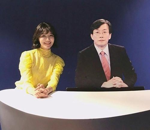 [사진]최수영 인스타그램