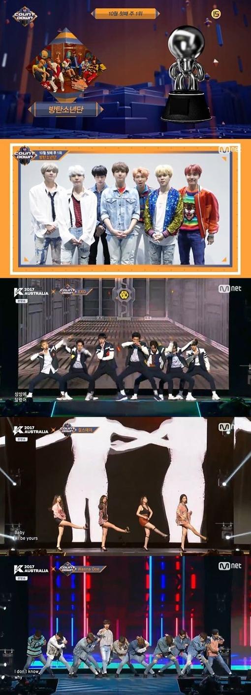 [사진]Mnet '엠카운트다운' 방송화면 캡처