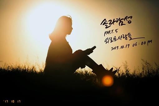 [사진]RBW 제공