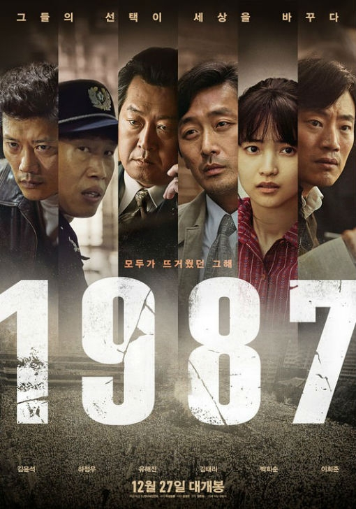 [사진]영화 포스터, 스틸이미지 제공