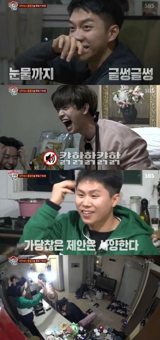 [사진]SBS 방송화면 캡처