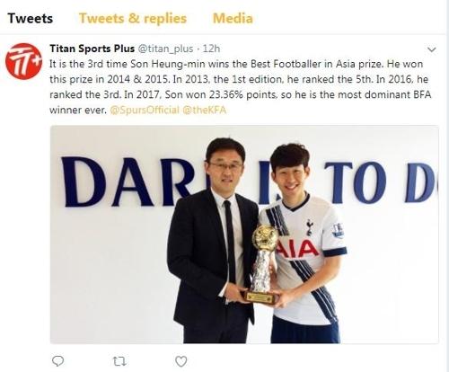 [사진]트위터 캡처, 손흥민 수상 소식 전한 티탄저우바오