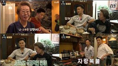 [사진]tvN 방송화면 캡처