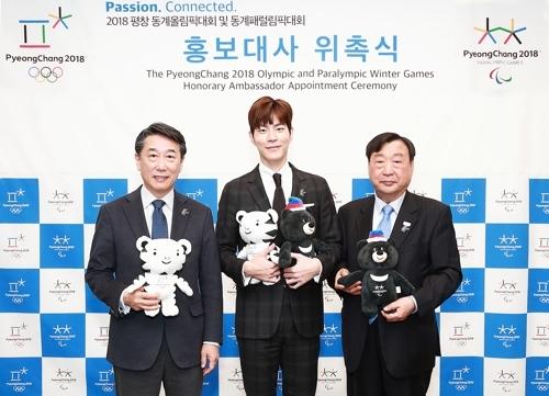[사진]연합뉴스, 평창올림픽 홍보대사