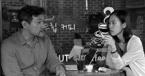 [사진]화인컷 제공, 영화 '풀잎들'