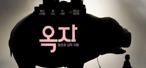 [사진]넷플릭스 제공