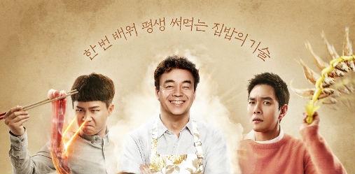 [사진]tvn '백선생' 포스터