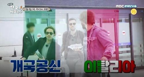 [사진]MBC에브리원