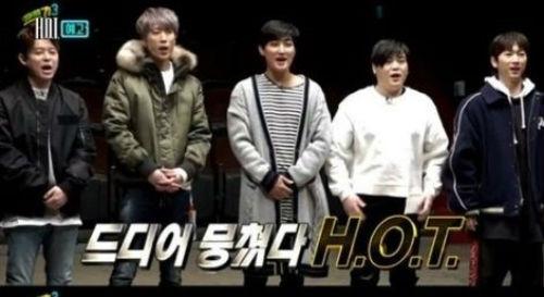 [사진]MBC '무한도전' 홈페이지엔 토토가3 예고편 화면 캡처