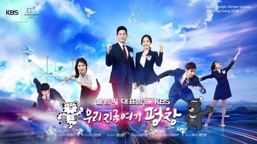 [사진]KBS 방송화면 캡처