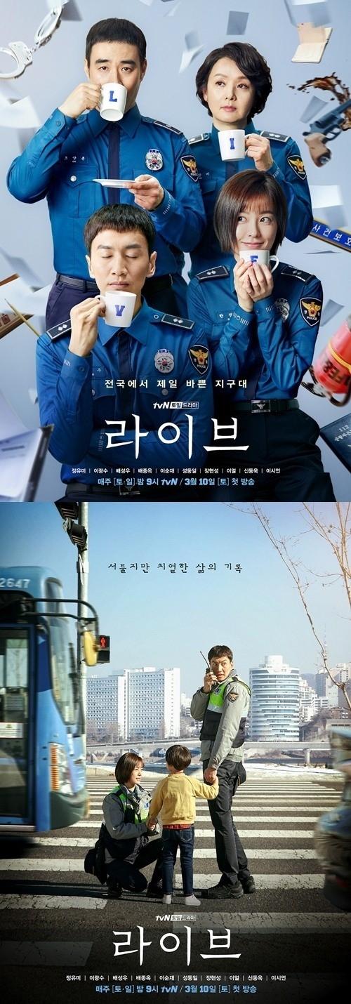 [사진]tvN제공