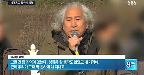 [사진]SBS 뉴스 방송화면 캡처