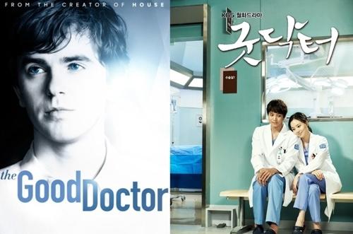 [사진]KBS, ABC '굿 닥터' 포스터