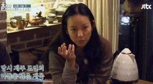 [사진]JTBC '효리네 민박' 방송화면 캡처