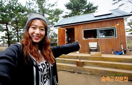 [사진]tvN '숲속의 작은 집' 제공