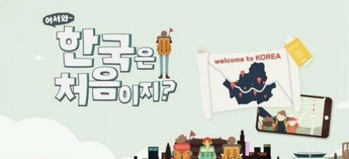[사진]MBC에브리원 제공