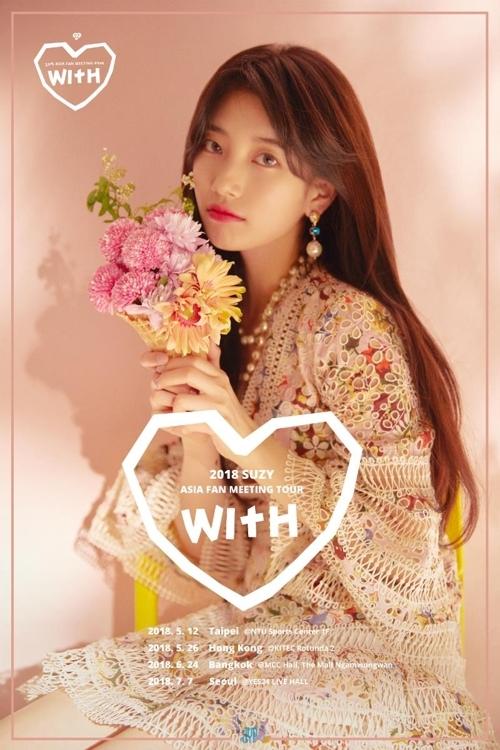 [사진]JYP엔터테인먼트 제공, 수지 팬미팅 투어 포스터