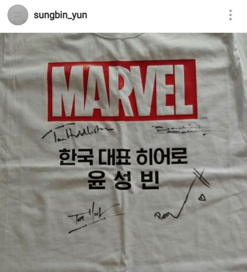 [사진]윤성빈 인스타그램 캡처,  어벤져스 출연 배우들 사인 적힌 티셔츠