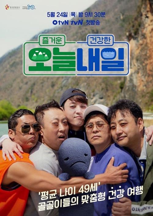 [사진]O tvN 제공