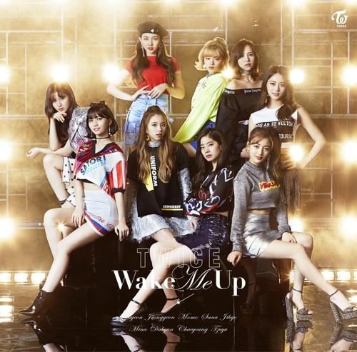 [사진]제공, 트와이스 일본 싱글 '웨이크 미 업' 재킷