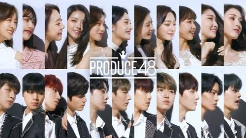 [사진]Mnet 제공